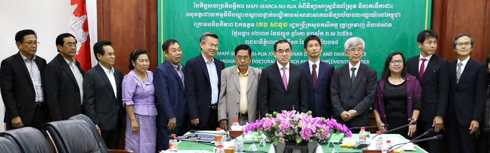 searca-capacity-building-work-cambodia-recognized-maff-searca-nu-rua-joint-seminar-01